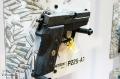 SHOT SHOW-86