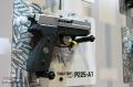 SHOT SHOW-87